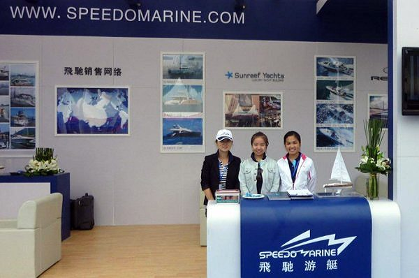 Meet us in China at the SIBEX Shenzen International Boat Show 2010