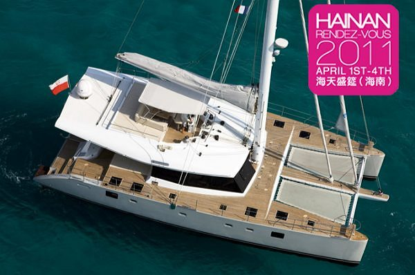 Sunreef Yachts at the Hainan Rendez-vous