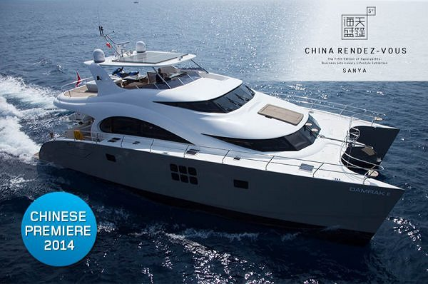Sunreef Yachts expose deux Yachts lors de la cinquième édition de la SUPERYACHTS-BUSINESS JETS-LUXURY LIFESTYLE EXHIBITION à Hainan