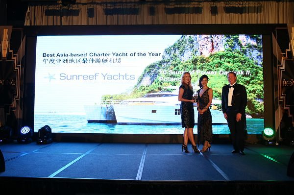 70 Sunreef Power DAMRAK II Awarded as Best Asia-Based Charter Yacht of the Year