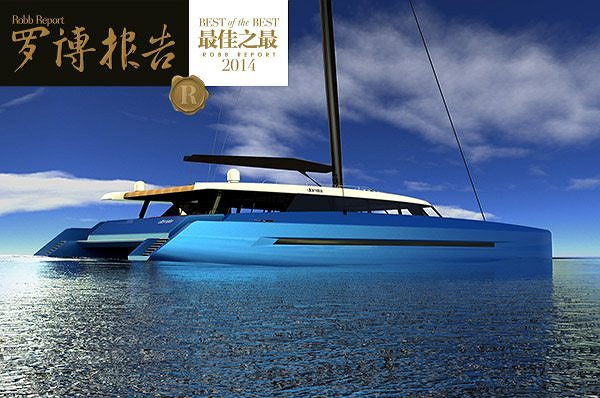 "Sunreef 156 Ultimate Sailing Catamaran Awarded as the Best Sailing Boat of the Year 2014 at Robb Report's ""Best of the Best"""