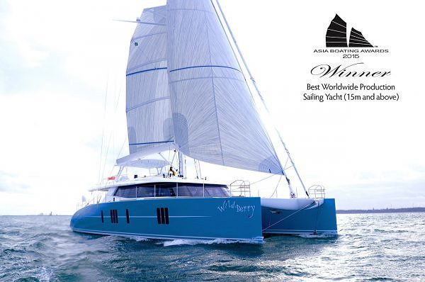 Sunreef 74 Wins the Statuette for the Best Worldwide Production Sailing Yacht at the  Asia Boating Awards Ceremony