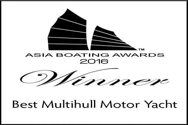 Le 70 Sunreef  Power Blue Belly reconnu comme le Meilleur Multicoque a Moteur a la cérémonie Asia Boating Awards