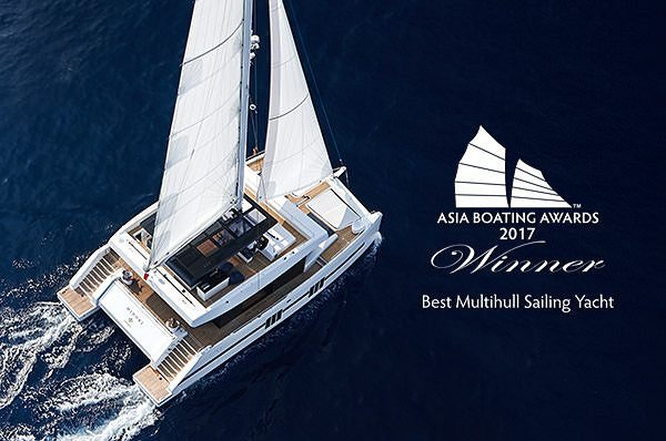 THE SUNREEF SUPREME 68 SAILING RECOGNIZED AS THE BEST MULTIHULL SAILING YACHT AT THE ASIA BOATING AWARDS CEREMONY