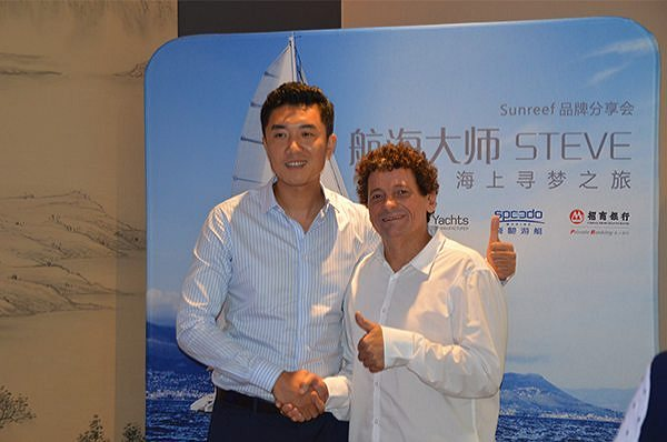 Sunreef Yachts Makes Waves in Shenzhen