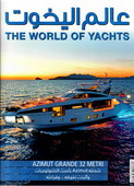 The World Of Yachts
