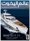 The world of Yachts&Boats