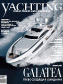 Yachting Russia