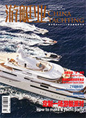 China Yachting