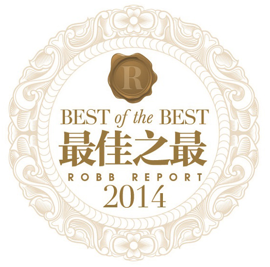 Sunreef 156 Ultimate -  Best of the Best Award by Robb Report China